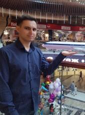 Sergey, 36, Russia, Izhevsk