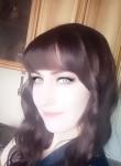 Katrin, 29  , Bishkek