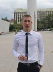 Ivan, 28, Tyumen