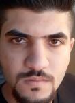 كرار, 20  , Baghdad