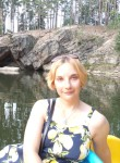 Kristina, 32, Magnitogorsk