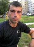 Артур 32  Brya - Брянск