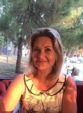 Nadezhda, 38, Russia, Moscow