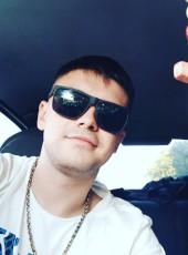 Олександр, 21, Ukraine, Uman
