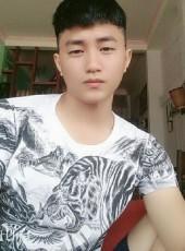 Tim nguoi yêu, 26, Vietnam, Ho Chi Minh City