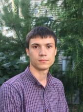 Nikolay, 24, Russia, Khabarovsk