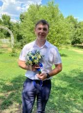 Vitya, 22, Russia, Orenburg