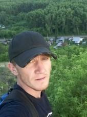 Vladislav, 23, Russia, Kemerovo