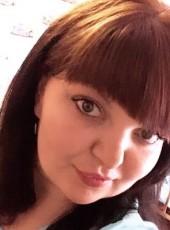 Oksana, 25, Russia, Novosibirsk