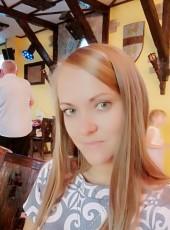 Ekaterina , 33, Russia, Orenburg