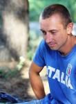 Віталій, 37 лет, Полтава