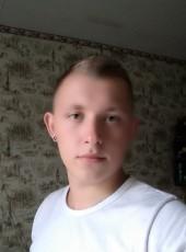 Владислав, 21, Ukraine, Poltava