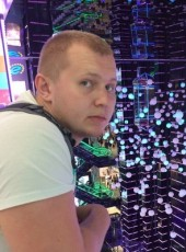 Vanya, 26, Russia, Tver