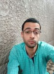 هيما , 18  , Cairo