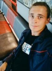 sergey, 27, Russia, Uray