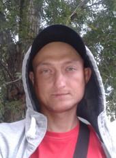 Vlad, 37, Ukraine, Sloviansk