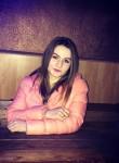 Diana, 19  , Botosani