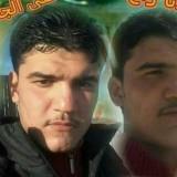 أبو, 18  , Jisr ash Shughur