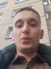 Evgeniy, 21, Romania, Sighetu Marmatiei