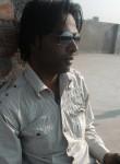 Anil, 18  , Etawah