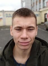 Vladimir, 27, Russia, Novokuznetsk