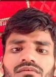 Amir, 18  , Hailakandi