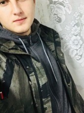 Dima, 21, Russia, Pervouralsk