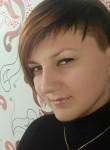 Рина, 31 год, Тюмень