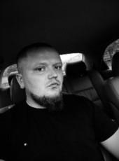 Roman, 28, Ukraine, Selydove