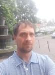 Nikolay, 35, Sumy
