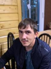 Nikolay, 28, Russia, Moscow