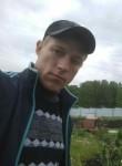 Maksim, 28, Kemerovo