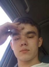 Ivan, 23, Russia, Birobidzhan