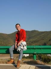 朱锦辉, 20, China, Beijing