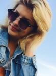 Angelina, 26, Egorevsk