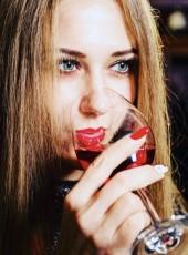 Katerina, 33, Russia, Surgut