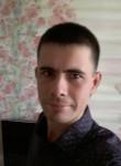 Лёшка, 36 лет, Серов