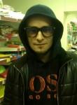 Дмитрий, 30 лет, Глобине