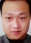 plays, 36  , Changsha