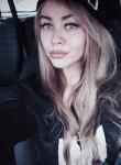 Юлия, 42, Minsk