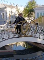 Larisa, 57, Russia, Kovrov