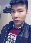 唐宋元明清, 28  , Yuncheng