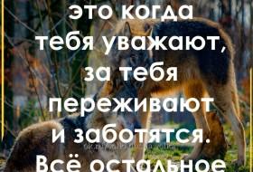 Aleksandr , 40 - Miscellaneous