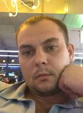 Sergey, 33, Ukraine, Vyshhorod
