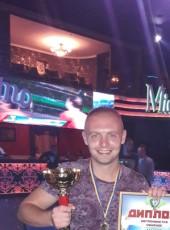 Konstantin, 31, Ukraine, Kharkiv