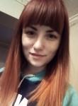 Галина, 29 лет, Красноярск