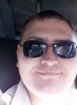 Андрей Баня, 28  , Bilopillya