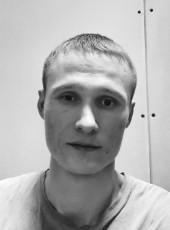Ravil, 29, Russia, Chelyabinsk