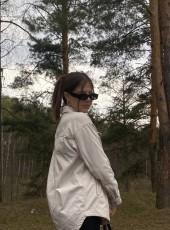 Viktoriya , 21, Russia, Moscow