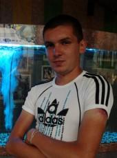 fkDitrimGraF, 31, Russia, Izhevsk